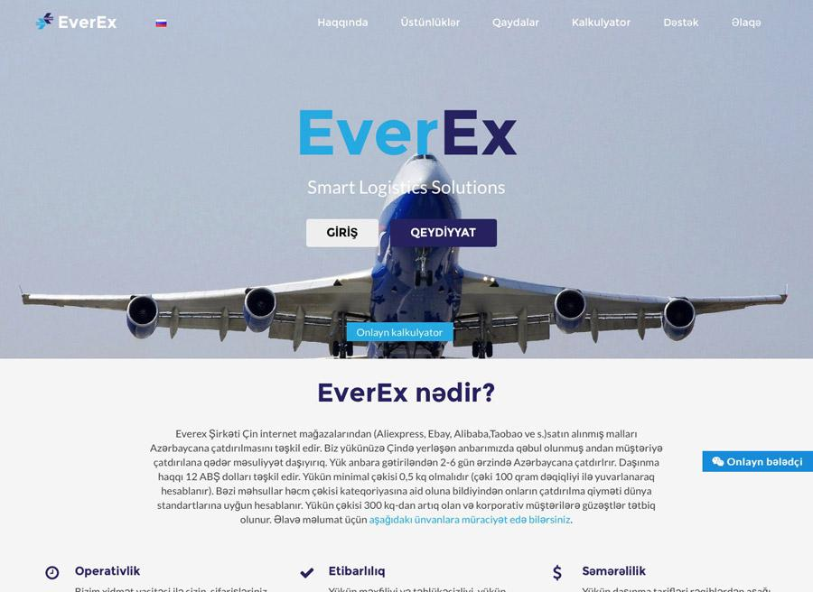 EverEx-74