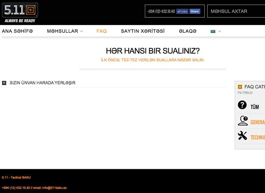 5.11 Tactical - Баку